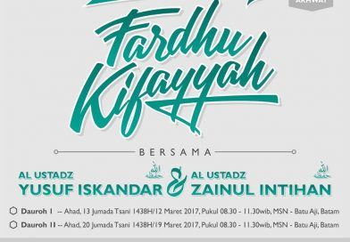 Dauroh Fardhu Khifayah.